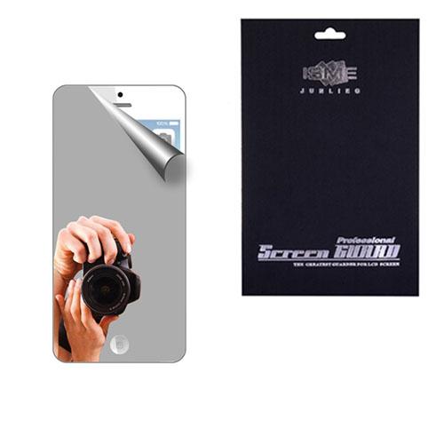 Bilde av Mirror Skjermbeskyttelse For Iphone 5c